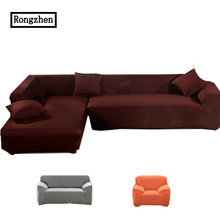 covers on the sofa armchairs couch cover fabric soild slipcover elastic Corner sofa cover l shaped stretch furniture sofa cover(China)
