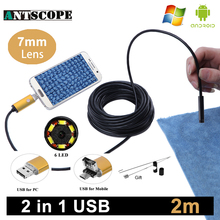 Antscope Android Endoscope USB Camera Golden Snake Tube 2m Computer Android Phones 7mm Boroscope USB Endoscopio Camera