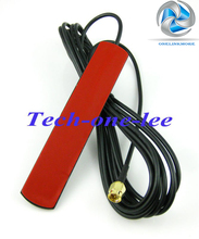 2dbi - 3dbi GSM antenna 824-960Mhz 1710-1990Mhz SMA plug male connector gsm Aerial 1.5M Cable(China)