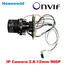 960P 1.3MP IP Camera Main board module CCTV board Network Camera with 2.8-12mm Auto iris lens and Lan cable ONVIF IP Board