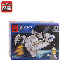 ENLIGHTEN 509 125Pcs Space Shuttle Discovery Building Blocks Toys Children Education Bricks Let Children Manufacture Their Toys