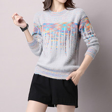 Gradient Fashion Especially Women's Winter Sweater Casual O-Neck Knitted Pullovers Pull Femme Knitted Ladies Christmas Sweater