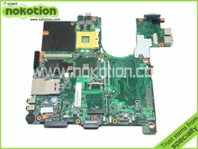 NOKOTION V000068470 Laptop motherboard For Toshiba Satellite A100 A105 Intel 945GM DDR2 Socket PGA478 Good Quanlity Tested(China)