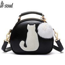 women bag cross body bags ladies handbag crossbody bags leather handbags with fur ball cat women messenger tote bag SC0331M