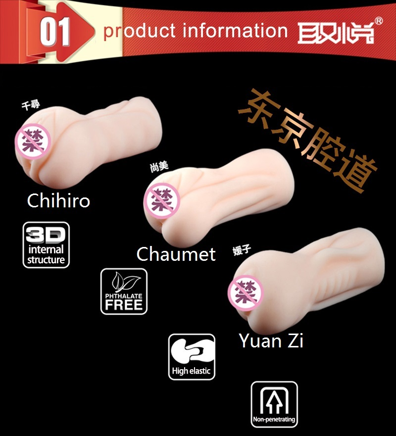 4D Male Masturbator Cup Vagina Real Pussy, virgin Pocket Pussy Masturbation Cup,Sex Toys For Men,Adult Toys Sex Products 6