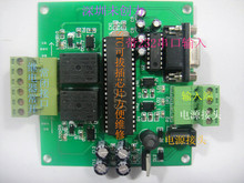 Two way microcontroller programming relay industrial control board 2 in 2 out of the relay module 24V at STC 12V(China)