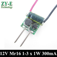 20pc led driver Mr16 inside driver 12V 1-3*1W LED constant current driver 300mA for 1W 3W Lighting Transformers Freeshipping
