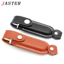JASTER Promotion! metal leather keychain pendrive usb flash drive 32GB 8GB commercial Memory  Stick  Pendrives fashion gift