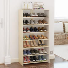 Modern simple shoe rack, fashion home plate shoe lock rack, affordable door closet cabinet