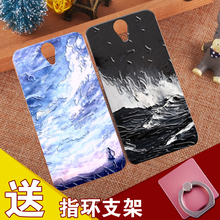Starry Sky Fish Cover Relief Shell Plain For HTC One A9 Aero A9W X9 Cool Space Phone Cases For HTC One E8 M8SD E9 plus