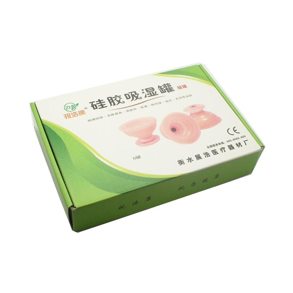 6Cups/1Box Medical Jar Biomagnetic Body Back Neck Shoulder Hands Foot Acupunture Massager Anti Cellulite No Side-Effect C782<br><br>Aliexpress