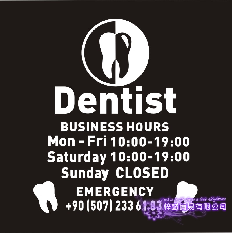 DCTAL Tooth Teeth Sticker Dentist Decal Changed Hours Poster Vinyl Art Wall Decals PegatinaDecor Mural Teeth Sticker