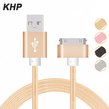 KHP Original 1 Meter Metal Plug USB Cable For iPhone 4 4S iPad 1 2 3 Nylon Braided Wire Fast Charging