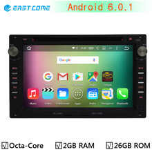 4G LTE Octa Core Android 6.0.1 Car DVD Player for Volkswagen VW SHARAN 1998-2009 BORA POLO PASSAT B5 GOLF GPS 2GB RAM 32GB ROM(China)