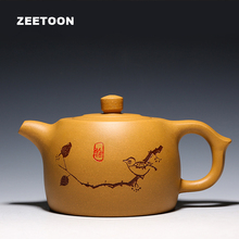 290cc Authentic Yixing Teapot Purple Clay Master Handmade Chinese Health Care Kung Fu Tea Set Pottery Puer Coffee Jing Lan Pot(China)