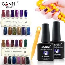 CANNI 7.3ml Magnetic Cat Eye Gel Polish 51024 High Quality Nail Salon Products 24 Colors Soak off Cat Eyes Gel Nail Polish(China)