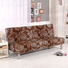 Sofa Towel Tight Wrap All-inclusive Slip-resistant Sofa Cover Elastic Stretch Furniture Slipcovers Couch Cover 1 Piece