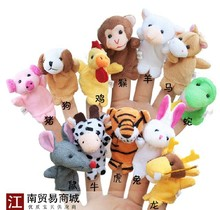 Super cute 7cm 12pc Chinese zodiac creative animal education sleep story plush pacify finger puppet doll game toy baby gift(China)