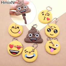 New cute key cover Emoji smile Stool Amusing cartoon Keychain Jewelry Head yellow face Silicone Key chain ring holder porte clef(China)