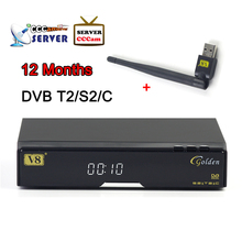 V8 Golden DVB-S2/ DVB-T2 DVB-C Receptor satellite Decoder+1 year Europe cccam Cline+USB WIFI PK freesat v7 satellite receiver(China)