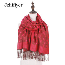 jzhifiyer small paisley tassel shawls 220G fashion jacquard 100%Rayon scarf pashmina shawl wrap winter inverno scarf luxury