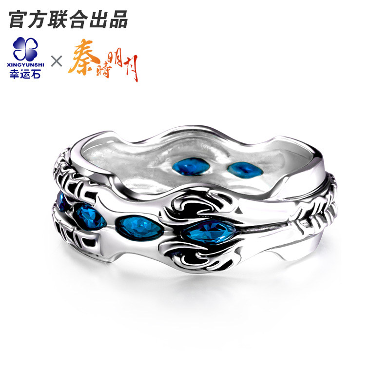 The Legend of Qin Sword Ring Chinese Anime 925 sterling silver rings men blue decoration comics cartoon gift<br>