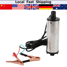 12V DC Car Submersible Transfer Pump Diesel Liquid Fuel Oil Electric Transfer Pump with On/Off Switch Oil Engine Transfer Pump
