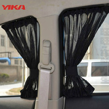 Buy 2017 2Pcs Cheap Screen Cloth Black Automobile Sunshade Curtain Defence Ultraviolet Rays Window Curtains Sunscreen Window Curtain for $9.46 in AliExpress store