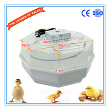CE approved JN2-60 hold 60 chicken eggs high hatching rate chicken incubator poultry hatcher(China)