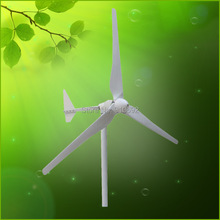 2kw wind turbines horizontal with glass fiber blades