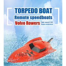 4 Channels RC Speed Boat Volvo Rowing Model High Powered Ship Plastic Outdoor Mini Remote Control Water Stunt Speed Boat Toys