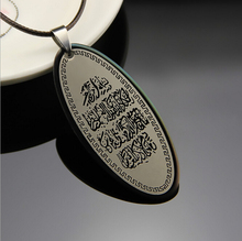 Cheap ALLAH Muslim Arab Islam Words Quran Stainless Steel Necklace Tag Pendant Rope Arabic Middle East Jewelry for Men Women