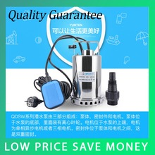 8500L/H Stainless Steel Submersible Water Booster Pump for Farm And Garden 550W Portable Water Transfer Pump
