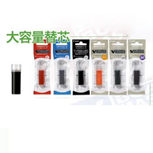 Janpan Imported Pilot Ink Cartridge For Pilot Whiteboard Marker(Board Master) 6 pcs/lot Writing Supplies P-WMRF8