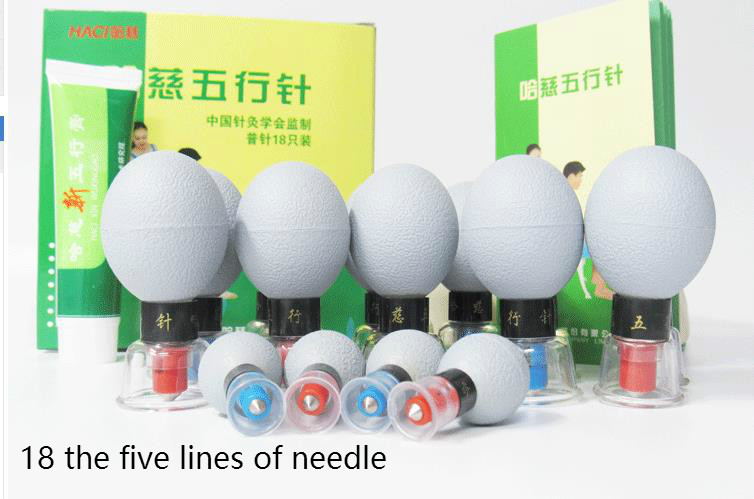 Hearts old style five lines of the needle Ordinary 18 hearts five lines of needle cupping silver acupuncture weight loss-zj23<br>