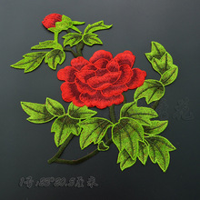 Fashion Patch Decoration Peony Flower with Green Leaf Embroidery 8-9 Inch Red Hot pink Floral Applique Patch