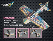EPP Airplane Model 3D Click 3D Airplane Wingspan 800mm Radio Control RC Model Plane aircraft