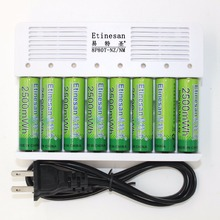 8Pcs Etinesan 2500mWh NiZn 1.6V AA Rechargeable Battery batteries + 8 ports Ni-Zn NiMH AA AAA battery smart Charger(China)