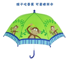 2-7age high quality kids students boy girl umbrella cartoon monkey eat banana creative cartoon long handle umbrella(China)