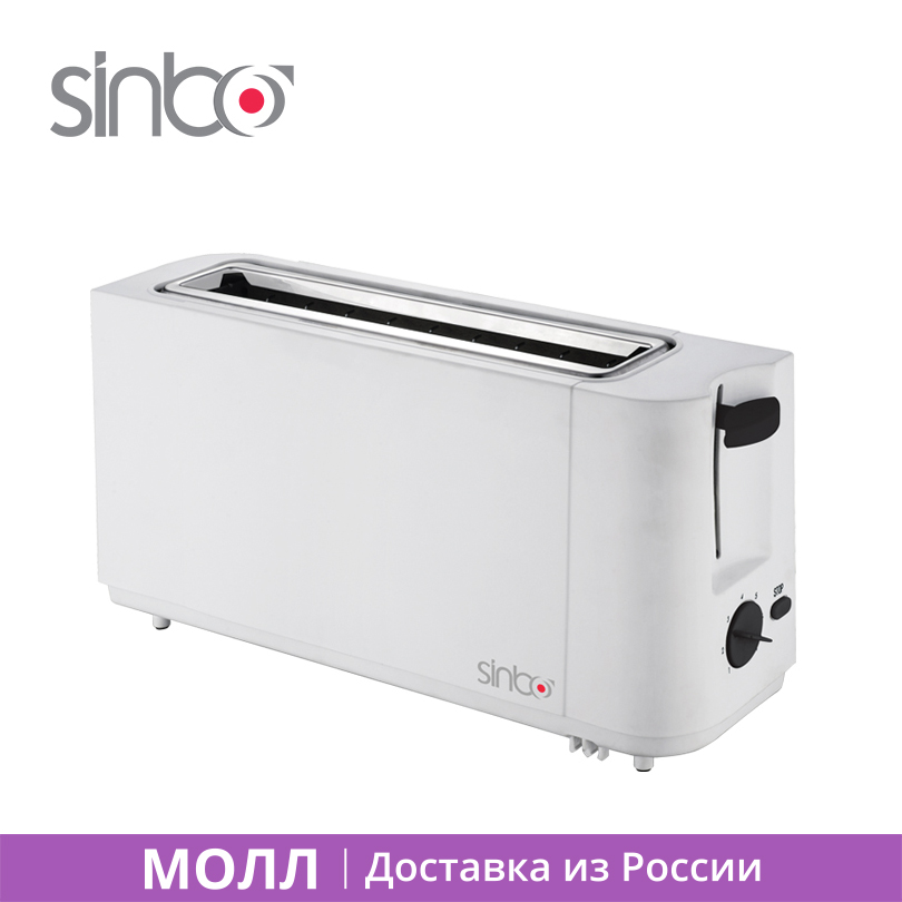 Sinbo ST 2422 Toaster 850W Waffle Maker Breakfirst Household Bread Baking Machine Multifuctional