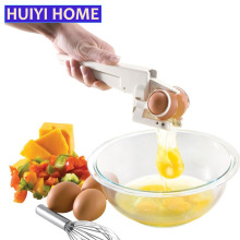 Huiyi Home Creative Kitchen Tool Hand Mixer Clip Egg Beaters Household Cooking Gadgets Egg Cutting Tools Accessories EKB053(China)