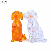 JJR/C 41pcs 3D Crystal Puzzles Puppy Dog DIY animal Pre-Education Toys Birthday gift children play set toys 3D Puzzles