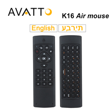 [AVATTO] K16 Hebrew/English 2.4GHz Wireless Mini Full Keyboard 10-20m IR Learning Air Mouse for Smart TV,PC,PS3,pad,Android Box(China)