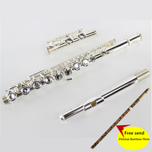 Top Japan flute YFL 271 16 hole Standard Nickel Silver Student Flauta obturator C Key with E key Free send Chinese Bamboo Flute(China)