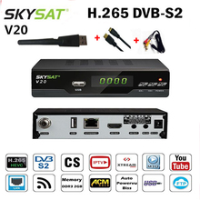 SKYSAT V20 DVB-S2 спутниковый ресивер H.265 HEVC без Икс, без sks LAN Поддержка CCam Mgcam IPTV M3u Youtube Autoroll Powervu Biss(China)