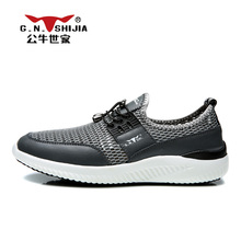 G.N.SHI JIA Original Brand 2017 Summer Hot Sale Men's Running Sneakers Man Sports Soft Confortable Athletic Hard Wearing Shoes