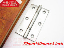 2pcs Stainless steel furniture hinge with bearing hinge door hinge luxurious cabinet hinges 3 inch