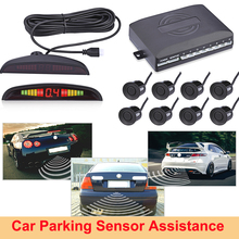 Car Parking Sensor Auto Parktronic LED Display Reverse Backup Car Parking Radar Monitor Detector System + 8 Front Rear Sensors(China)