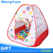 Baby Play Tent Child Kids Indoor Outdoor Tents House Large Portable Great Gift games Hut Playhouse Toys For Children 985-Q38