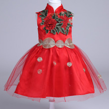 Chinese Traditional Girls Summer Dress Children Kids Princess Embroideried Flowers Chi-pao Birthday Wedding Dresses Kids Clothes(China)